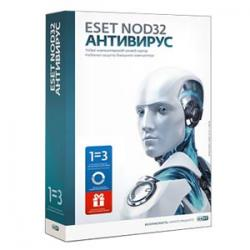 ESET NOD32 Антивирус. Изображение коробки.