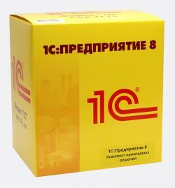 1С:Предприятие 8.2. Комплект прикладных решений на 5 пользователей. Изображение коробки.