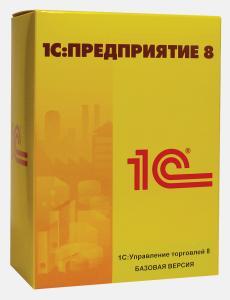 1С: Управление торговлей 8. Базовая версия. Изображение коробки.