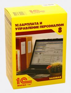 1С: Зарплата и Управление Персоналом 8. Базовая версия. Изображение коробки.
