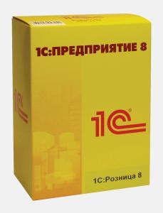 1С:Розница 8. ПРОФ. Изображение коробки.