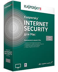 Касперский Internet Security для Mac. Изображение коробки.