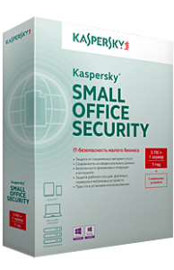 Касперский Small Office Security. Изображение коробки.