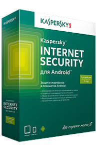 Касперский Internet Security для Android. Изображение коробки.