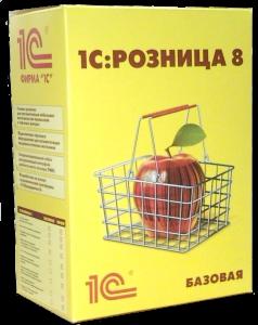 """""""1С: Розница 8. Базовая версия"""". Изображение коробки."""