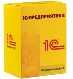 """""""1С:Документооборот 8 ПРОФ"""". Изображение коробки."""