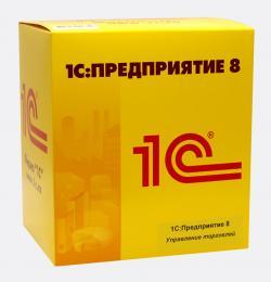 1С: Управление торговлей 8. ПРОФ. Изображение коробки.